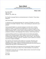 esl teacher cover latter sample - Cover Letter Esl Teacher