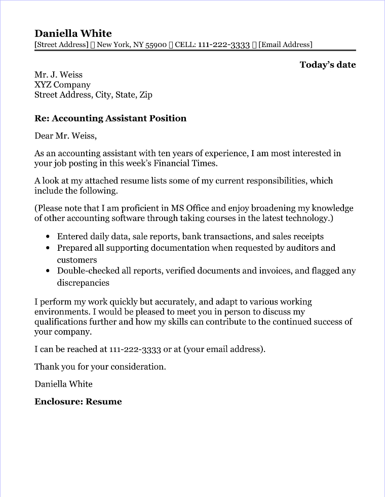 accounts payable cover letter sample