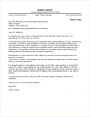 sales position cover letters