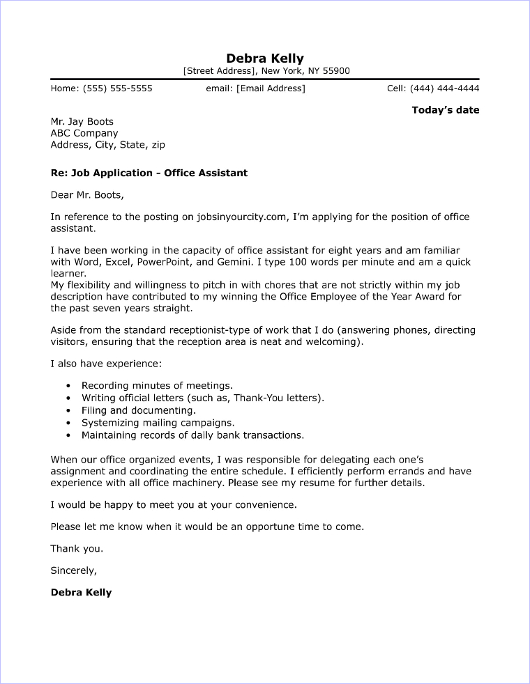 Office Administrator Cover Letter Sample