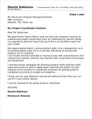 Coordinator Cover Letter Sample - Project Coordinator Cover Letter
