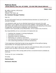 Assistant Manager Cover Letter Sample