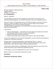 Cover Letter Sample
