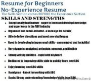 the no experience resume style  how to create a solid resume      no experience resume style for beginners